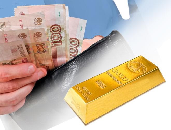 Платежная система Золотая Корона - отзывы CityKeynet